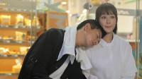 亲爱的热爱的:韩商言主动向佟年求婚,却被当场拒绝!