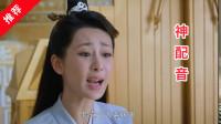 神配音:杨紫方言揭秘微商套路,赵丽颖道破朋友圈玄机,太逗了!