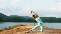 进阶瑜伽教程 01进阶入门 打开新天地