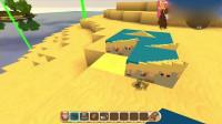 迷你世界:教你制作海洋里面的小可爱,太好玩了!