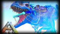 【矿蛙】方舟生存进化 原始恐惧11丨王者的复仇!送葬于葬者之地