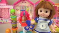 咪露娃娃的趣味橡皮泥玩具和过家家游戏