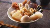 十二星座最喜欢哪种特色小吃?天秤座的关东煮,吃过没?