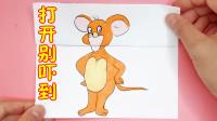老鼠最讨厌什么?打开就知道,手工DIY视频