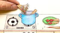 手绘定格动画:从娃娃机抓串串开始,煮一锅串串香,好香啊