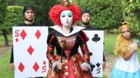 童话故事仿妆秀:女子美妆打扮成了爱丽丝梦游仙境红皇后!