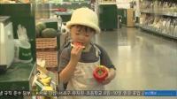 民国买错大枣闹乌龙,万岁试吃西瓜,吃完以后挪不开步子了