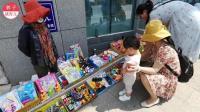 孩子打针后,总得买玩具哄哄她,看到玩具后小孩就不哭了!