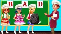 蔻依作弊偷懒?玛丽娜动手制作超级蛋糕~瓢虫雷迪游戏