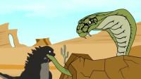 黑色幽默动画,哥斯拉大战眼睛蛇王,看得好过瘾!