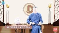 獐子岛董事长被终身禁入