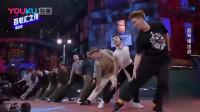 这就是街舞:选手们经典演绎,男生妖起来就没女生什么事了