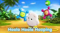 儿童必学英文歌曲 Hoola-Hooping Song
