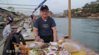 老挝好去处!松河河上餐厅,吃着美食喝着啤酒,真爽!