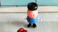 少儿益智亲子玩具:毛毛的轮胎不见了,原来乔治把它当帽子了!