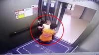 女孩电梯内被陌生男子强行抱走意图猥亵 监控拍下惊险一幕