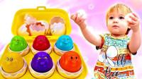 越看越有趣!鸡蛋里都装着什么好玩的玩具呢?趣味玩具故事