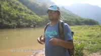 《未明之地》第12期  西双版纳探鱼傣族 带你探钓云南特有鱼种红吉罗