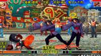 拳皇97组队赛3:大门能打出翻盘局吗?河池今天不是植物门