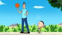 大头儿子和爸爸在广场上练习拍球,他不用担心妈妈变成大恐龙了!