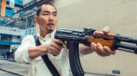 """香港一代""""贼王""""17岁打工,25岁持枪打劫,女儿还是清华学霸"""