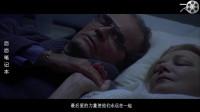 肖昕雯说电影:爱比记忆更长久,谁能如你般浪漫一生