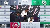 VG vs IG_1_2019LPL夏季赛第七周_DAY1
