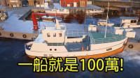 一船就是100万! 千米长绳钓, 终于换大船啦|fishing barents sea E04