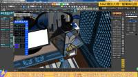 3dmax插件第C章疯狂模渲大师常用功能一键量尺智能对齐轴心功能对齐旋转