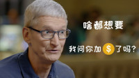 新款 MacBook Air 固态缩水 | 骁龙855 Plus 首款真机曝光