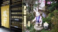 让少女嚼米发酵酿酒是真的吗?探秘日本酒厂和酒情报所,喝的明白!
