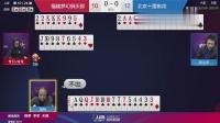 斗地主行牌高手进阶对局:见单9立刻甩出明大的黑桃顺J109876543