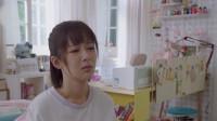 亲爱的热爱的:韩商言怕引起误会,蓝莓送佟年回家,后悔自己失态