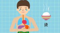 趁热吃是礼貌待客的一句客套话,但是趁热吃对身体好吗?