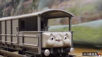 托马斯和他的朋友们玩具 小火车迷路了