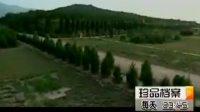秦始皇陵40年不敢开挖的真相