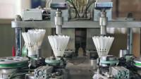 工厂流水线生产羽毛球,钻头,砂轮以及轮胎的过程