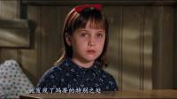 天才少女拥有超能力惩恶扬善《玛蒂尔达》