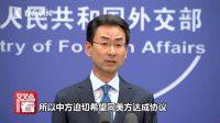 外交部:全球经济增长放缓 中国GDP增长符合预期