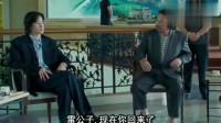 何润东原来演过这部电影,一步就能成为亚洲最大社团发言人