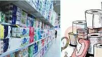 """卫生纸当从源头""""消毒"""" 北京您早 20190717 高清"""
