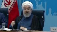 伊朗称如果华盛顿解除制裁 愿意与美国谈判 北京您早 20190717 高清