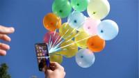 老外实验到底多少个气球可以把iPhone XS带入天空?网友:心疼手机!