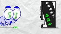 搞笑铅笔动画:捡来的钱能花吗?不劳而获总是没好下场,血的教训!