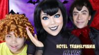 仿妆精灵旅社:女子将自己美妆打扮成了吸血鬼梅维斯