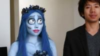 美女将自己化妆打扮成了奇怪新娘,这部迪士尼动漫你看过吗?