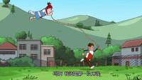 搞笑吃鸡动画:瓦特竟把萌妹当成风筝拉着跑?全靠博士的新发明悬浮地雷