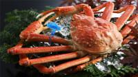 一只螃蟹200万?世界上最贵的螃蟹,堪称冬季味觉之王!