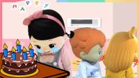 凯利之家第二季之朋友们为小凯利准备的生日惊喜 | 凯利和玩具朋友们 CarrieAndToys