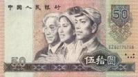 """这种纸币堪称""""币王"""",绝对罕见,一张就值5500元!"""